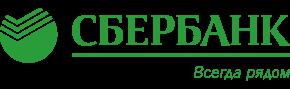 Кредит в Сбербанке | Адреса и часы работы кредитных отделов ПАО Сбербанк